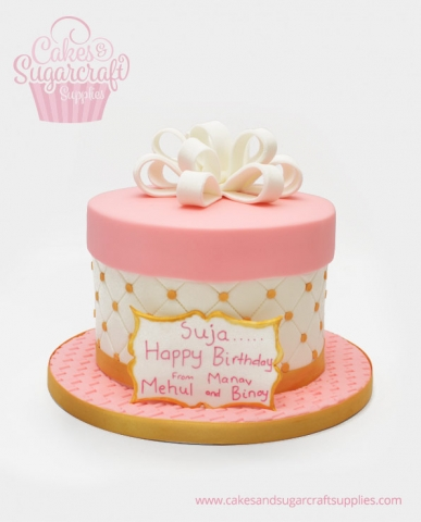 Suja Birthday Cake